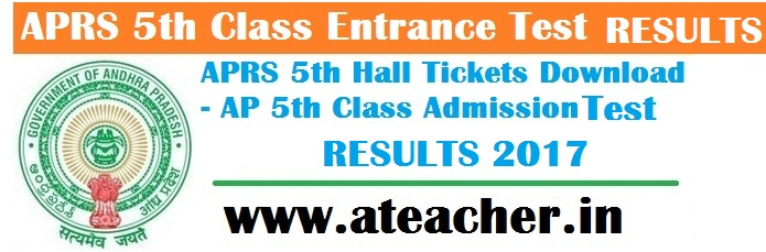 APRS APRIES 5TH CLASS ENTRANCE EXAM RESULTS 2017