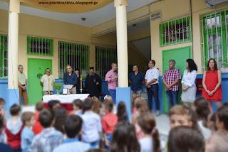 15ο Δημοτικό Σχολείο Κατερίνης - Αγιασμός 2017.