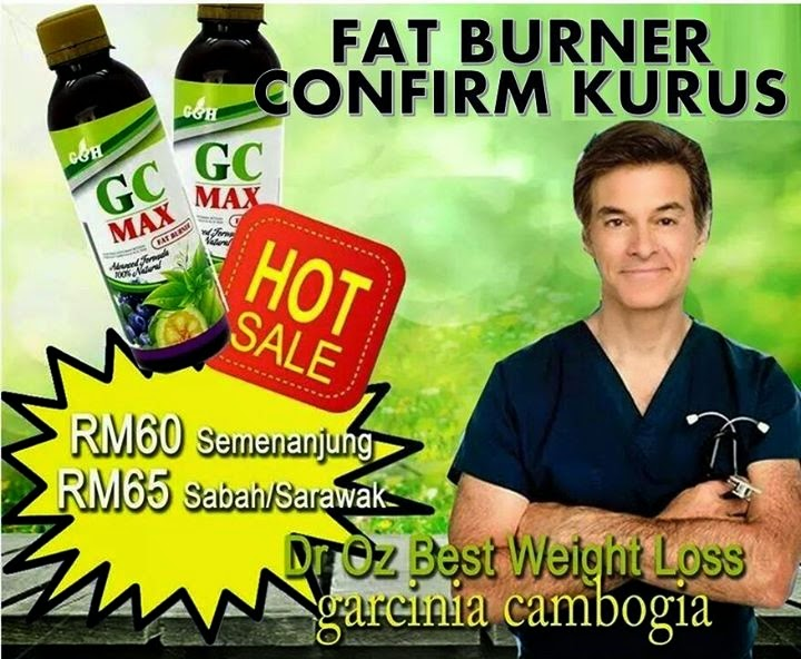 gc max fat burner)