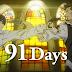 Baixar (Download) 91 Days Completo Legendado - MEGA