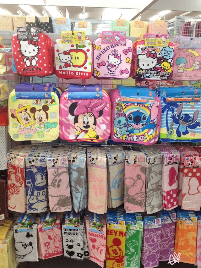 Ekiblog Com Store Highlight Daiso Hello Kitty Finds