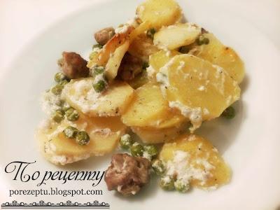 Запеканка из картофеля, мясного фарша и горошка