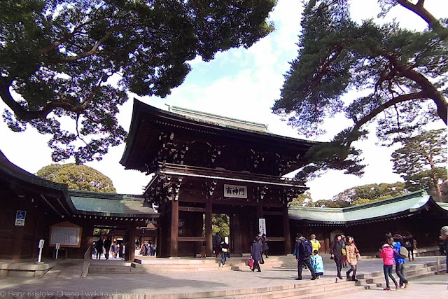 One of the gates to Meiji Jingu Park