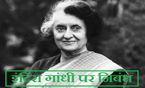 Indira gandhi essay in hindi