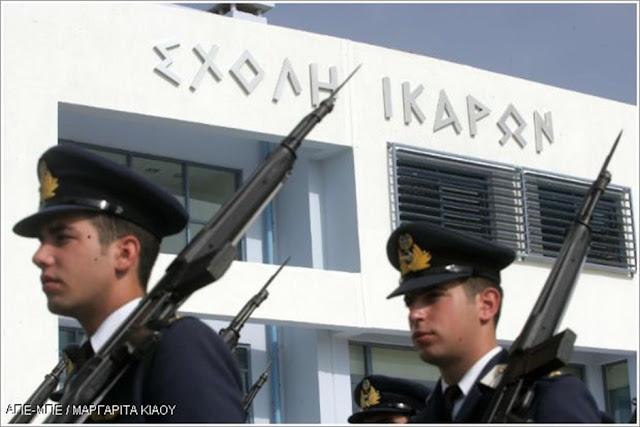 Παραιτήθηκε ο Κοσμήτορας της Σχολής Ικάρων και καταγγέλλει υποβάθμιση των στρατιωτικών σχολών