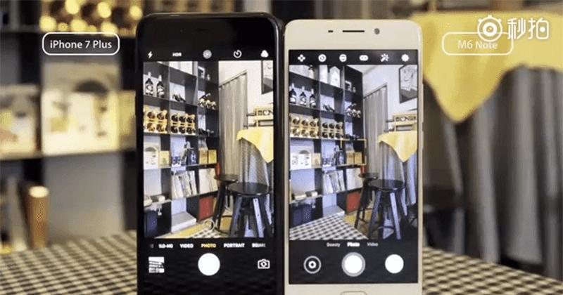 iPhone 7 Plus vs Meizu M6 Note