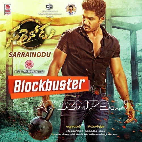 Telugu 2016 Movies