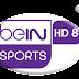 مشاهدة قناة بي ان سبورت 8 بث مباشر | bein sports hd 8 Live