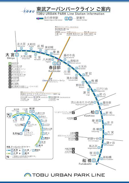 東武アーバンパークラインの路線図