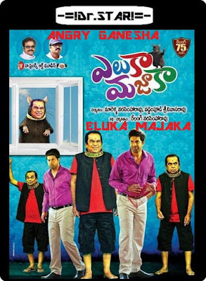 luka Majaka 2016 Dual Audio 720p UNCUT HDRip 1.4Gb world4ufree.ws , South indian movie luka Majaka 2016 hindi dubbed world4ufree.ws 720p hdrip webrip dvdrip 700mb brrip bluray free download or watch online at world4ufree.ws