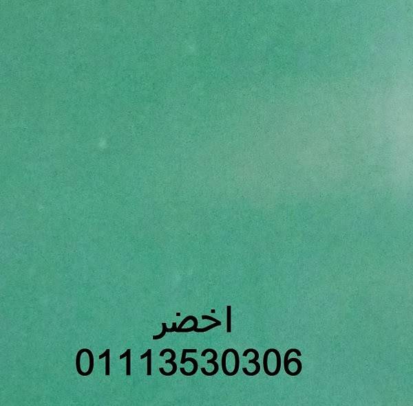 قنالتكس مصري,شركه قنالتكس مصر,لاندكس مصر,لاندكس,شركه لاندكس
