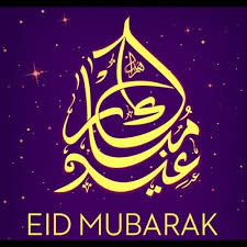 Best Picture Of Eid Mubarak Images