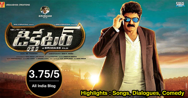 NBK Dictator Movie Review