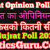 Gujrat And Himachal Latest opinion poll 2017 हिंदी