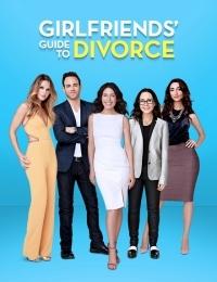 Girlfriends' Guide To Divorce 1 | Bmovies