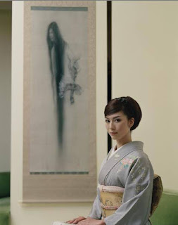 Японская художница Фуюко Матсуи