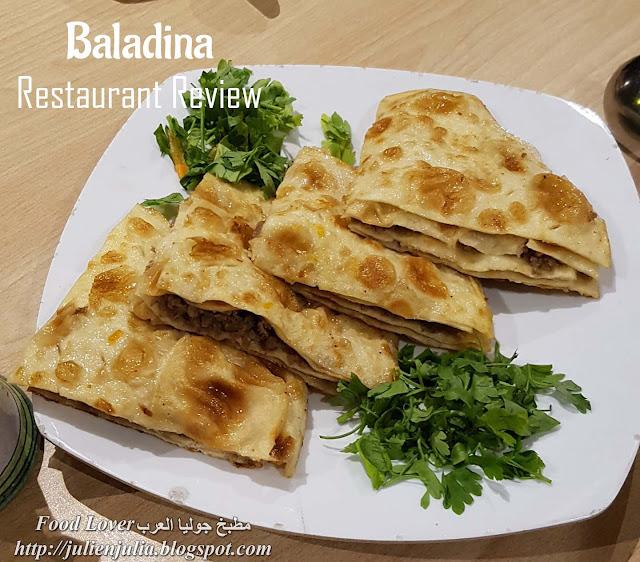 Baladina Restaurant Review تجربتي بمطعم بلدينا