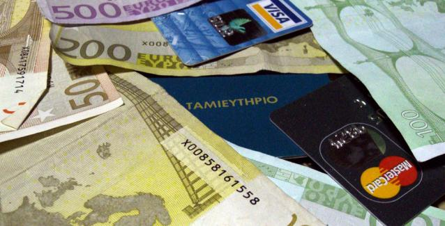 Απίστευτη απάτη: Ιάπωνας απομνημόνευσε τους αριθμούς 1.300 πιστωτικών καρτών