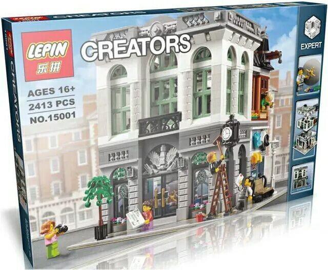 Its Not Lego Blogspot Com Lepin Modular Buildings The Lepin Creators Set 15001 Brick Bank