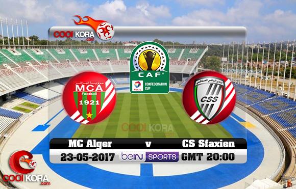 مشاهدة مباراة مولودية الجزائر والنادي الصفاقسي اليوم 23-5-2017 كأس الإتحاد الأفريقي