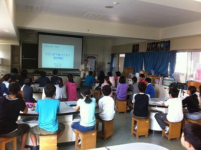阿蘇市立波野中学校