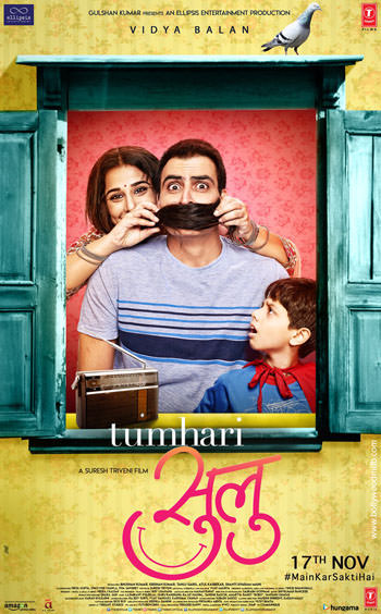 Tumhari Sulu 2017 Hindi