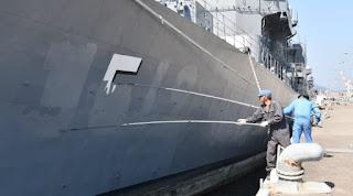 Kapal Latih JS Yamayuki (TV-3519)