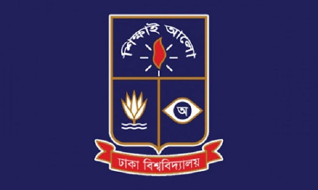 Dhaka University Admission and Result