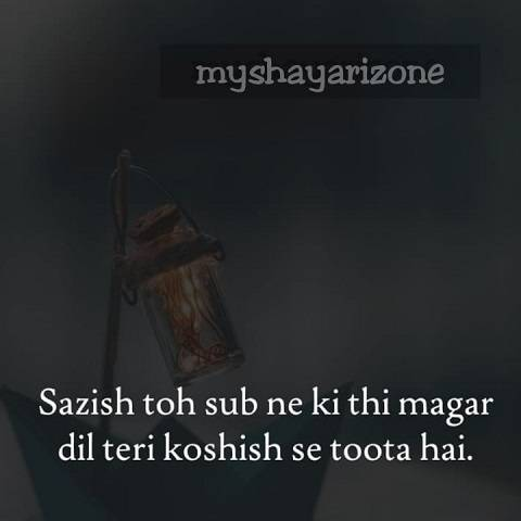 Toota Dil Hindi Sad Shayari Lines Whatsapp Status Image Download
