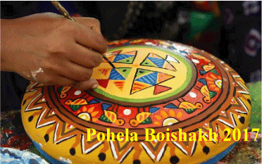 When is Pohela Boishakh