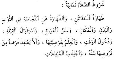 8 Syarat Sah Shalat