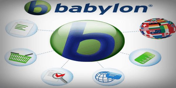 موقع-Babylon-للترجمة