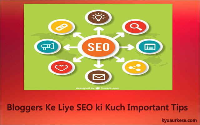 bloggers ke liye seo tips