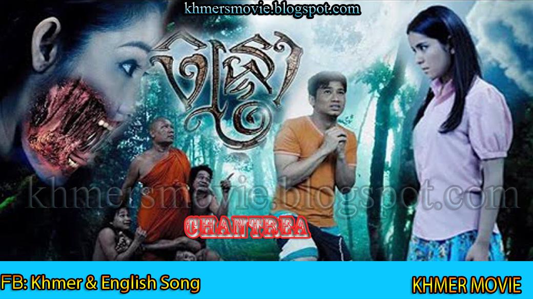Ghost Movie Chantrea Full Movie Hd Speak Khmer Sub English