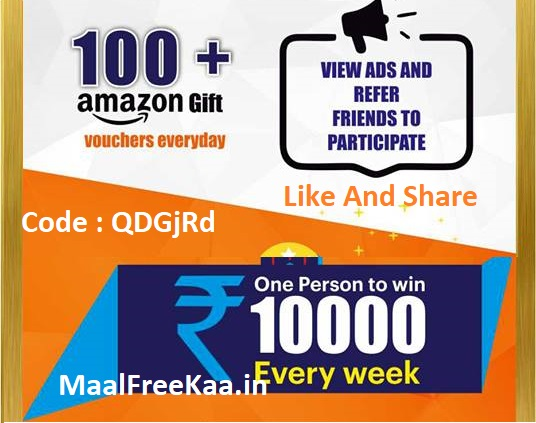 Download Get Free Amazon Gift Card Rs 10 25 100 Daily