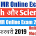 Navy MR Online Exam - 15 फरवरी 2019