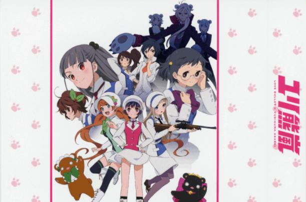 Yuri Kuma Arashi - Daftar Anime Buatan Silver Link Terbaik
