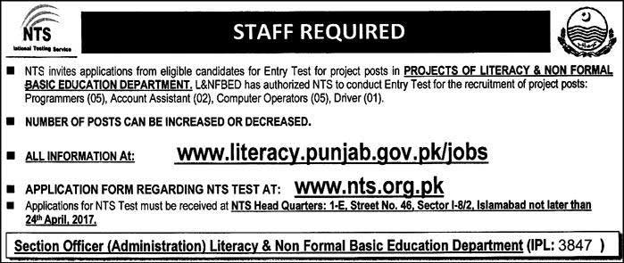 Literacy & Non Formal Basic Education Department NTS Jobs