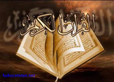 Rasululullah Saw Tadarus Al-Qur'an Bersama Malaikat Jibril
