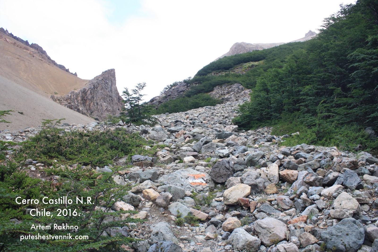 Подъем по камням на перевал