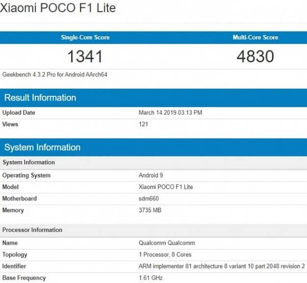 شاومي تعمل على هاتف Xiaomi Poco F1 Lite النسخة الخفيفة من الهاتف الرائد