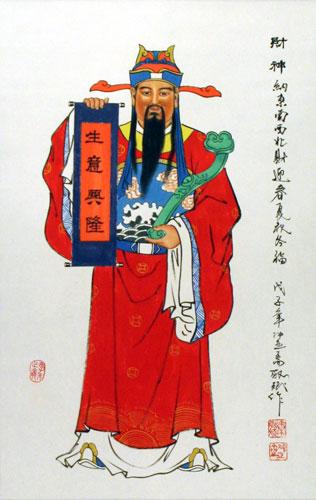 Sombras del Bosque Pastilla Mitolgica Cai Shen dios