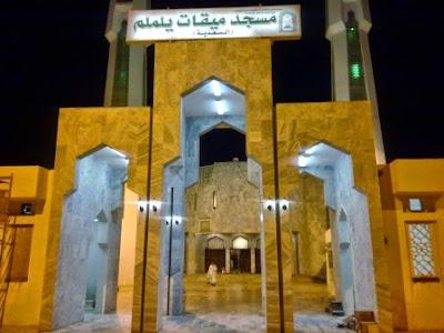 Menentukan Miqat Haji Dan Umroh