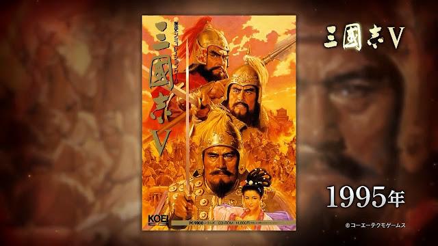 Romance of the Three Kingdoms V (1995)
