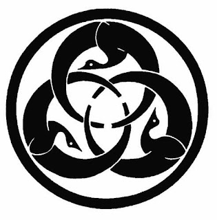 Hagakure - El código secreto del Samurái