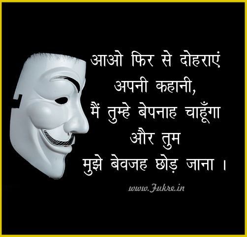 Quotes In Profile Picture: Sad Whatsapp Dp Profile Pictures In Hindi