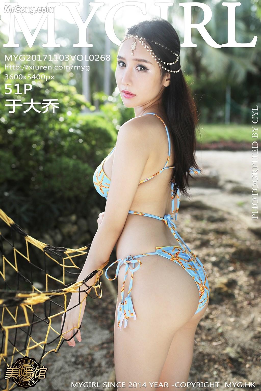 MyGirl Vol.268: Người mẫu Yu Da Qiao (于大乔) (52 ảnh)
