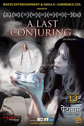 A Last Conjuring 2017 Hindi Dubbed pDVDRip x264 1GB
