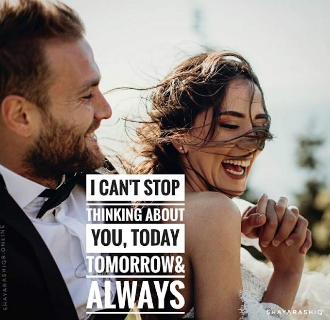 Lastest Romantic Love Quotes