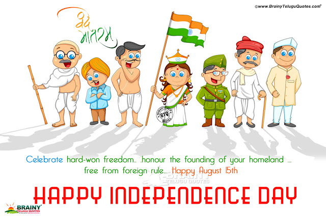english happy independence day messages greetings, telugu independence day hd wallpapers greetings, happy independence day best wishes